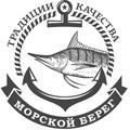 Купить рыбу и морепродукты цены в интернет магазине Екатеринбург – Компания Морской Берег: продажа рыбы оптом, рыба свежемороженая оптом в Екатеринбурге